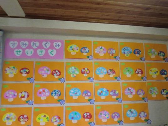 すべての折り紙 折り紙 2歳 : 秋の製作 | 大分市の保育園 ...