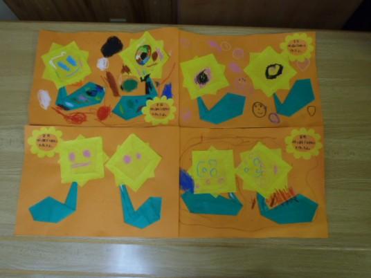 簡単 折り紙 8月 折り紙 : munakata-hoiku.com