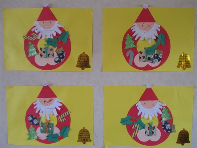 すべての折り紙 4月の折り紙 : 12月の製作♫ | 大分市の保育園 ...